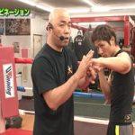 三谷大和さんのボクシング上達法DVDではどんなことが学べるのか?