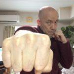 ボクシングはやめられへん。
