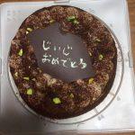 誕生日に娘と孫が作ってくれたケーキです。